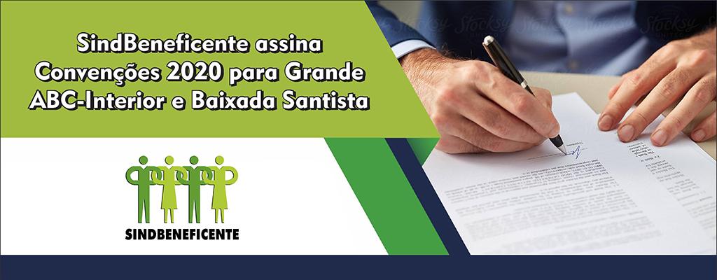 SindBeneficente fecha Convenções Coletivas 2020 para Grande ABC-Interior e Baixada Santista