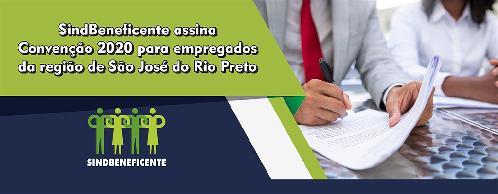 Instrumento estabelece reajuste salarial para trabalhadores de 76 cidades do interior paulista